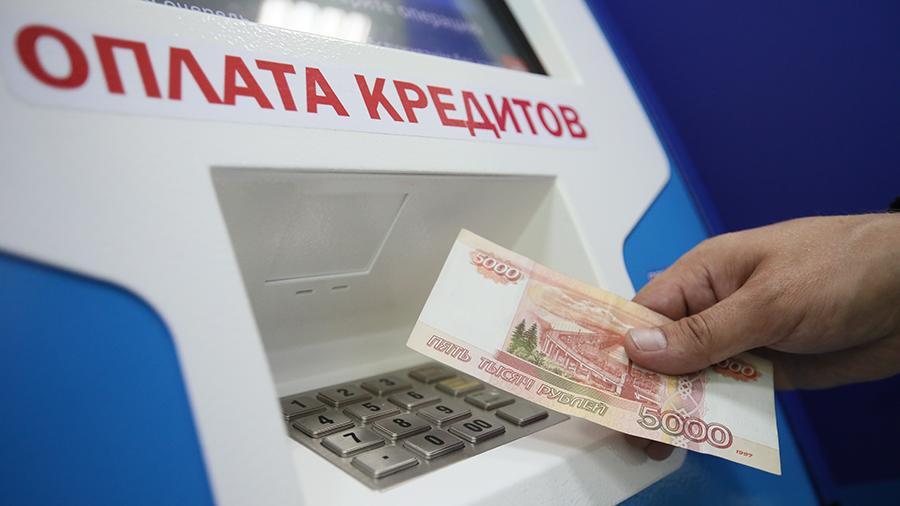 Эксперт предупредил об опасности погашения кредита через банкомат