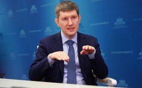 Решетников предложил скорректировать расходы по бюджетному правилу
