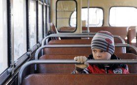 Президент ввел штрафы за высадку из транспорта детей-безбилетников