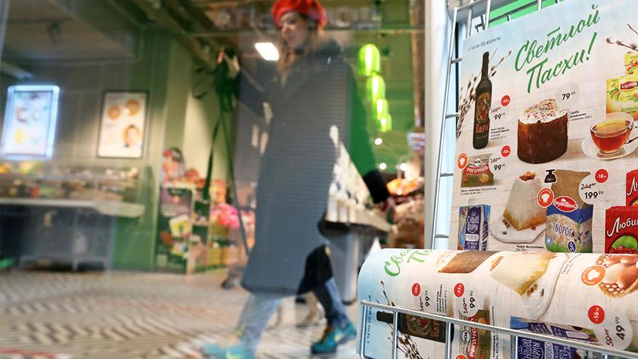 Аналитики отметили рост покупок пасхальных товаров в России