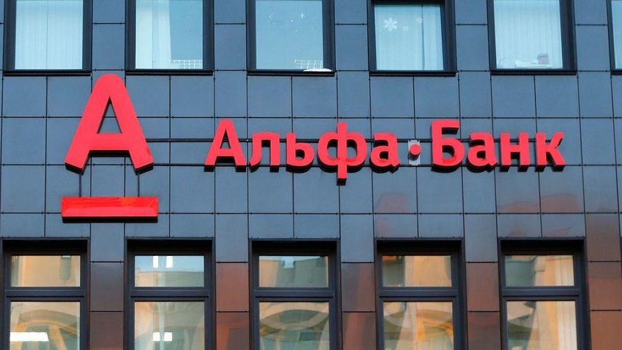 Альфа-Банк и X5 Retail Group запустили «кнопку» для бизнеса