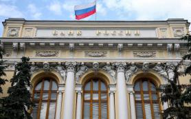 Банк России анонсировал переводы в Беларусь по номеру телефона