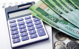 В РФ стали декларировать доход от продажи цифровых валют