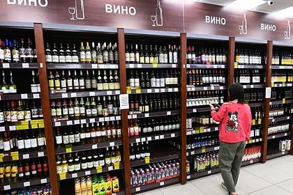 Названы лучшие импортные вина