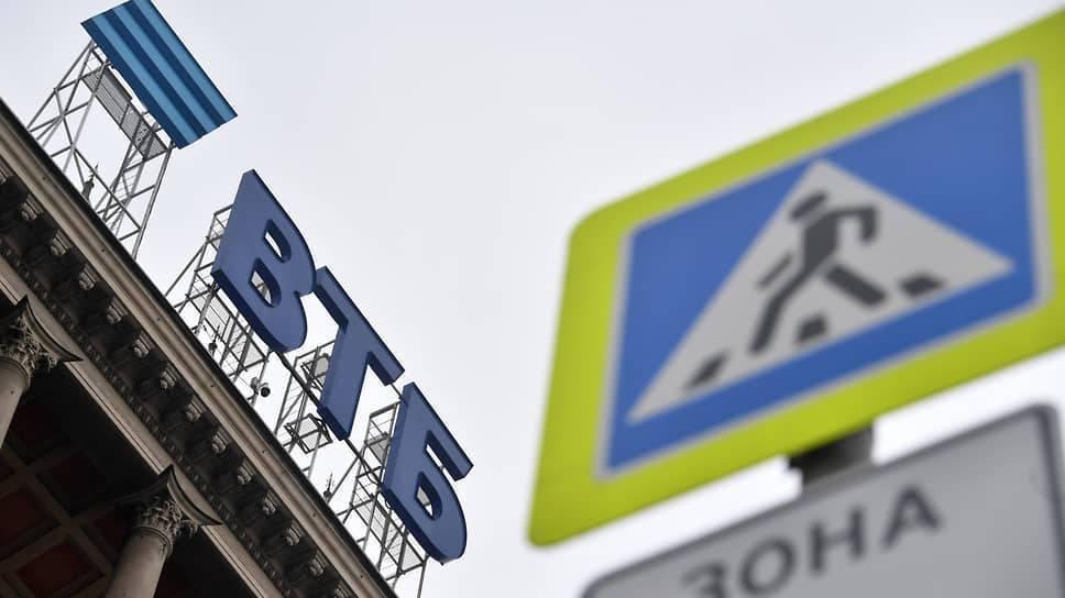 Банк перенес ГОСА из-за споров вокруг дивидендов
