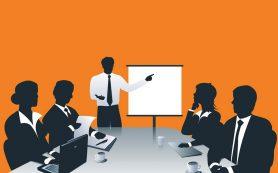 Востребованные шаблоны для проведения презентаций