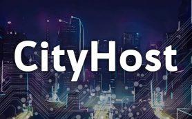 Выгодная регистрация доменов от cityhost.ua