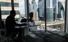 Названа самая высокооплачиваемая вакансия в Москве