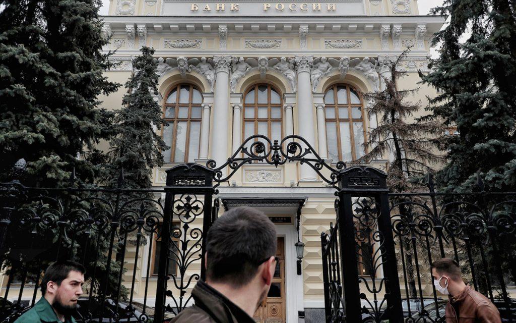 Центральный банк аннулировал лицензию Тексбанка