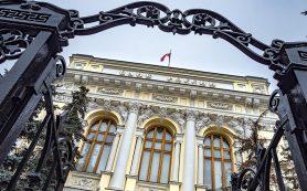 Центробанк проверит страховщиков такси
