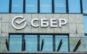 В «Сбере» заявили о сохранении ставки по ипотеке для ряда граждан