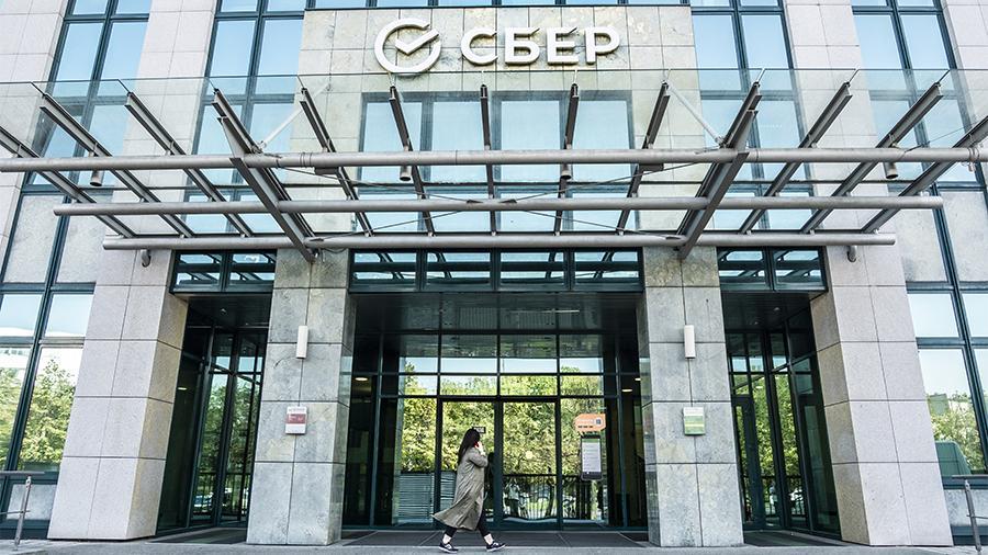 Сбербанк приобрел 25% в АО «Просвещение»
