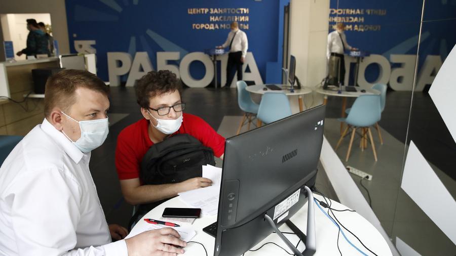 В России снизился уровень безработицы
