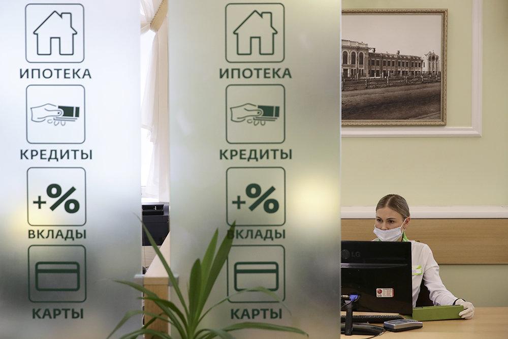 Сбербанк начал выдавать семейную ипотеку на строительство домов
