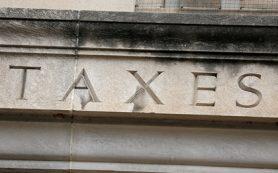 США предложили ввести мировой налог на прибыль корпораций