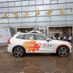 Китай выбрал новую жертву после войны с Alibaba