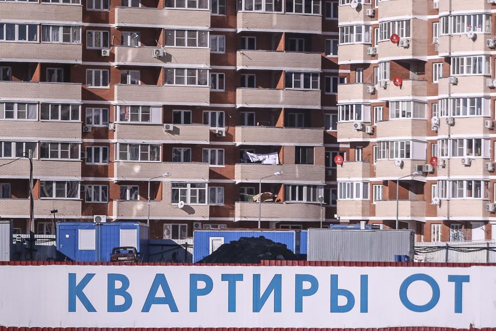 Агентство НКР ожидает роста цен на жилье и нового рекорда ипотеки