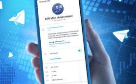 ВТБ Мои Инвестиции стали лучшим брокерским онлайн-сервисом России