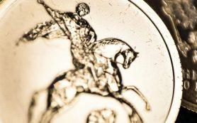 ЦБ выпустил инвестиционные золотые монеты «Георгий Победоносец»