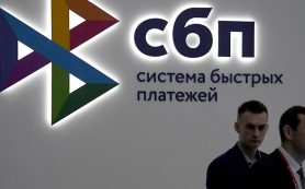 Путин поручил банкам подключиться к системе быстрых платежей к 1 июля