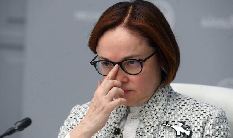 В Госдуме Набиуллину попросили объяснить четырехлетние убытки Центробанка