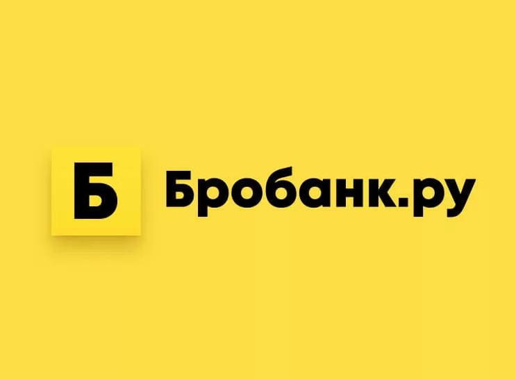 Сервис Бробанк.ру поможет иностранцам получить кредит в России