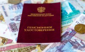 Российским пенсионерам пообещали прирост ежемесячных выплат: кто получит 20 тысяч