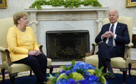 США и Германия намерены совместно укреплять оборону