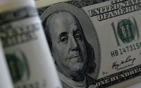 Эксперт назвал условия для укрепления доллара до 77,5 рублей