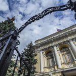 В ЦБ оценили помощь россиян в пополнении списка нелегалов финрынка