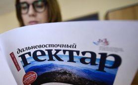 Детские выплаты, пенсии и гектар на Дальнем Востоке: что ждет россиян в августе
