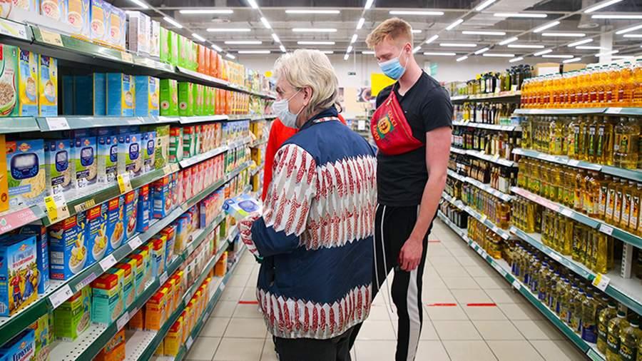 Новый прожиточный минимум установят в России с 1 января