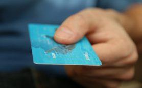 Visa сообщила о покупке NFT-токена за 150 тыс. долларов