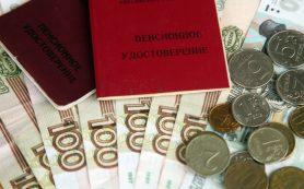 В ПФР разъяснили, кому положена ежемесячная денежная выплата