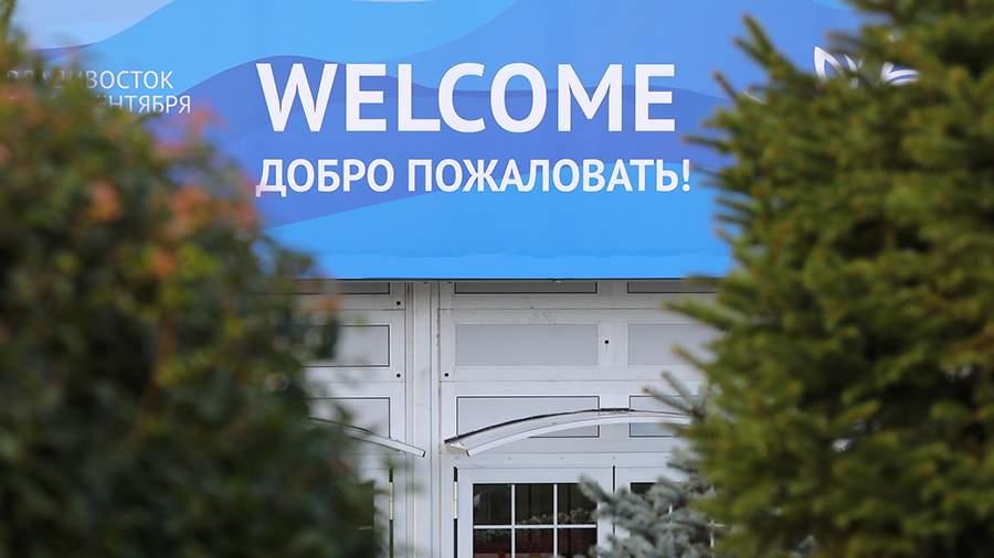 В России определили порядок въезда иностранных участников ВЭФ–2021
