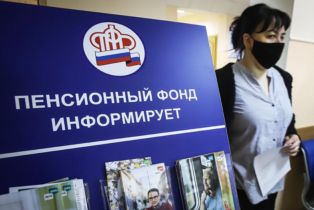 ПФР разъяснил порядок выплаты пенсионных накоплений наследникам