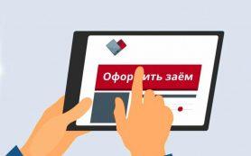 Срочные онлайн-займы на банковскую карту 24/7 по паспорту