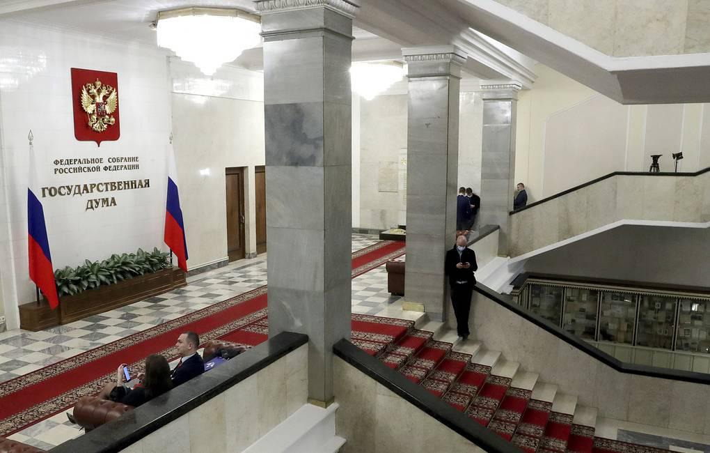 В Госдуме предложат запретить продажу физлицам веселящего газа в интернете