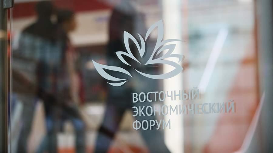 Сумма контрактов на ВЭФ в 2021-м достигнет 4-4,5 трлн рублей