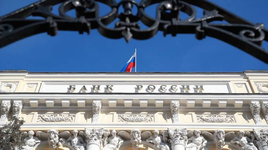 В ЦБ спрогнозировали ужесточение банками условий кредитования