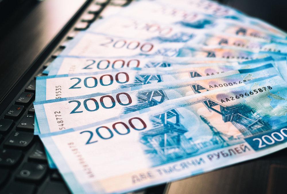 Рубль в августе может вернуться к показателям июня 2020 года