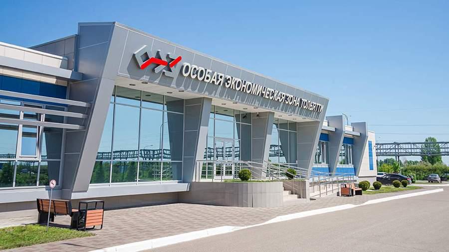 Инвестиции в особые экономические зоны РФ превысили 304 млрд рублей