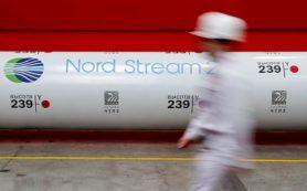 «Северный-поток-2» назвали «стратегической ошибкой»