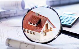 Особенности оценки недвижимости для Сбербанка