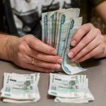Российские банки обвинили в нарушении закона о персональных данных