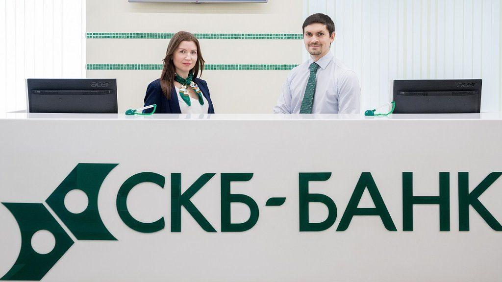 Лучший банк в интернете для кредитов и вкладов