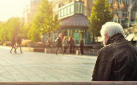 Названы категории российских пенсионеров, имеющих право на доплаты за родственников