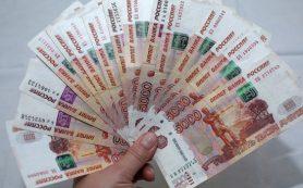 Названы категории россиян, которым положены выплаты в сентябре