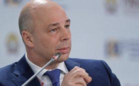 Силуанов рассказал об эффективной трате денег из бюджета