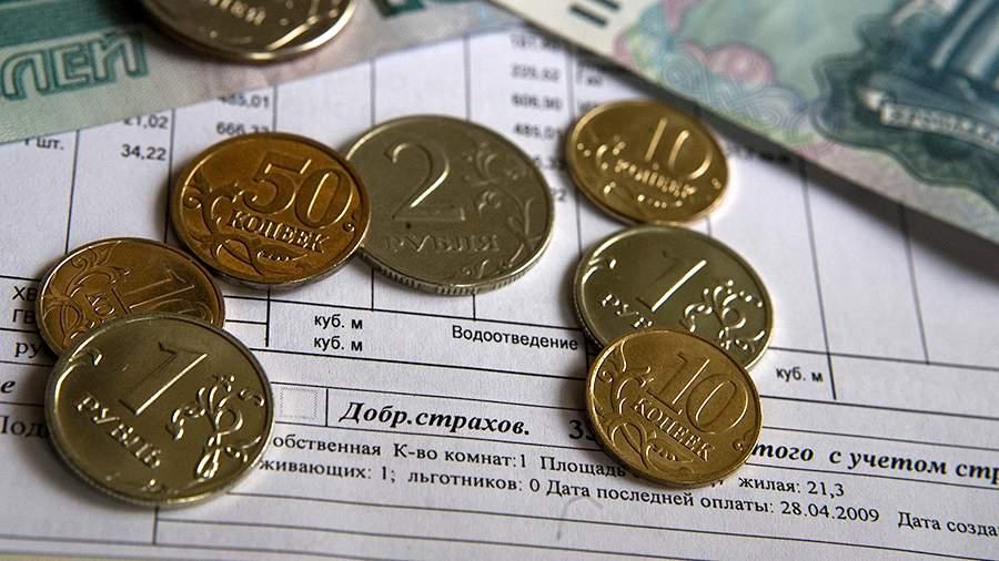 Эксперт прокомментировал поручение Хуснуллина экономически обосновывать тарифы ЖКУ